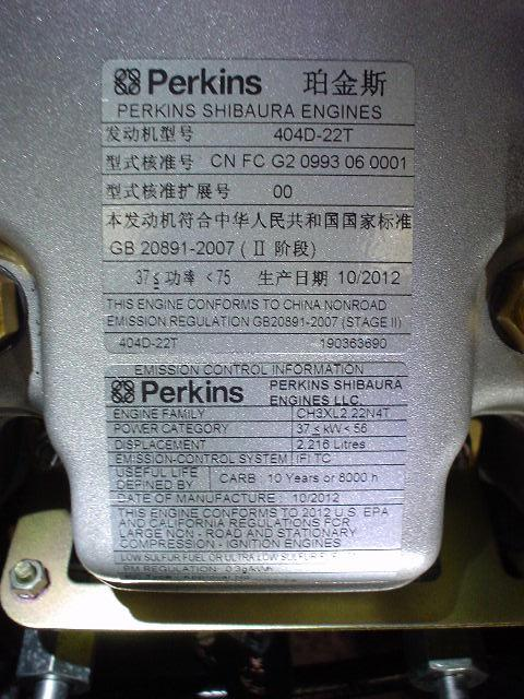 PERKINS 404D-22T Engine Assembly